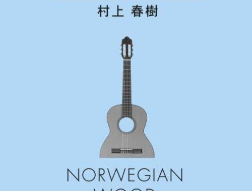 Norwegian Wood | Haruki Murakami | Bladzijde26