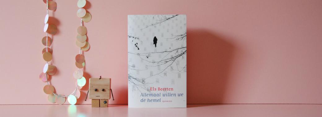 Allemaal willen we de hemel | Els Beerten | Bladzijde26.nl