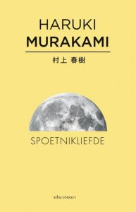 Spoetnikliefde | Murakami | Bladzijde26.nl
